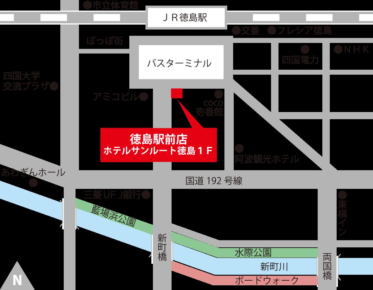 シティハウジング 徳島駅前店店