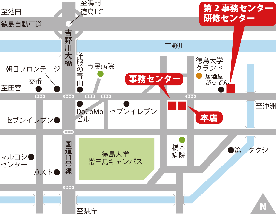 シティハウジング 本店